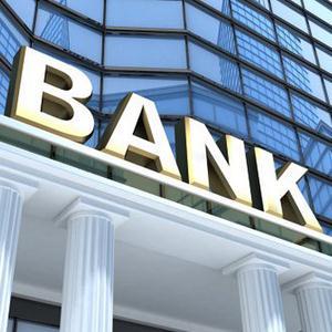 Банки Кирса