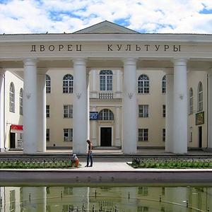 Дворцы и дома культуры Кирса