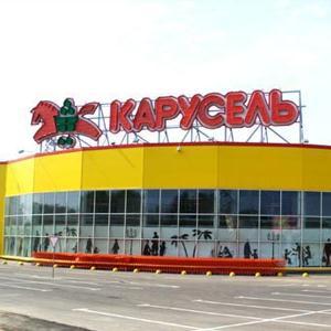 Гипермаркеты Кирса