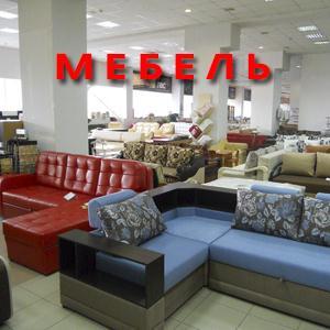 Магазины мебели Кирса