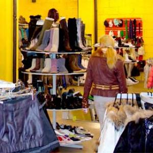 Магазины одежды и обуви Кирса