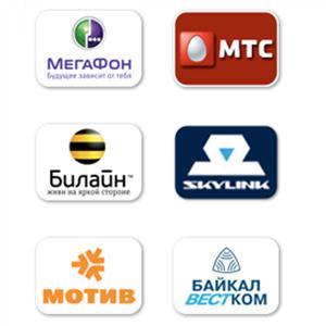 Операторы сотовой связи Кирса