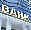 Банки в Кирсе