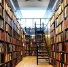 Библиотеки в Кирсе