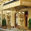 Гостиницы в Кирсе