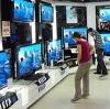 Магазины электроники в Кирсе