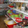 Магазины хозтоваров в Кирсе