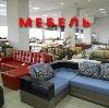 Магазины мебели в Кирсе