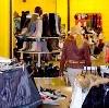 Магазины одежды и обуви в Кирсе