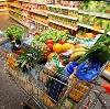 Магазины продуктов в Кирсе