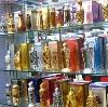 Парфюмерные магазины в Кирсе