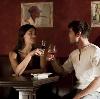 Рестораны, кафе, бары в Кирсе