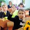 Школы в Кирсе