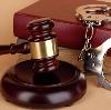 Суды в Кирсе