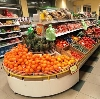 Супермаркеты в Кирсе