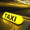 Такси в Кирсе