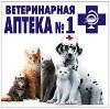 Ветеринарные аптеки в Кирсе