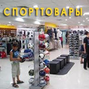 Спортивные магазины Кирса