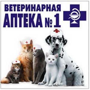 Ветеринарные аптеки Кирса